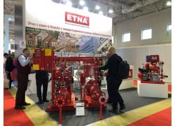 Компания ETNA на выставке Securika Moscow 2019